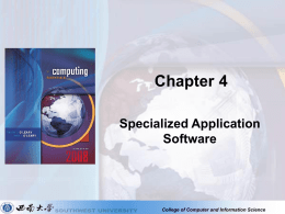 Chapter 4 Specialized Application Software