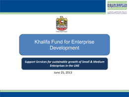 Khalifa Fund Website - The United Nations Public Service Forum 2013