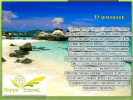 PowerPoint - Happy Travel