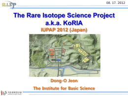Status of and planned facilities for Nuclear Physics in Korea