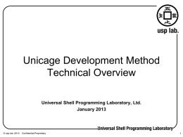 Unicage Development Method