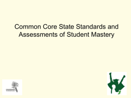Common Core Summer Institute