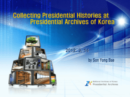 Presidential Archives