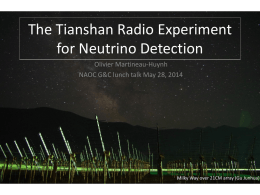 The current status of the Tianshan Radio Experiment for Neutrino