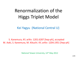Phenomenology of the Higgs Triplet Model