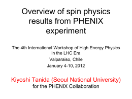 Overview of spin physics results from PHENIX experiment