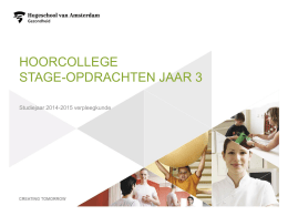 Hoorcollege stage