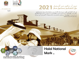 The Halal National Mark - Abu Dhabi Chamber of Commerce and