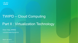 Cloud Computer (II) Virtulization