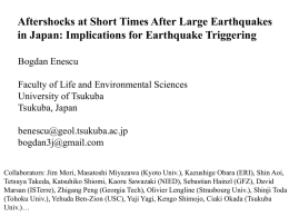 Aftershocks at short times after large earthquakes in Japan