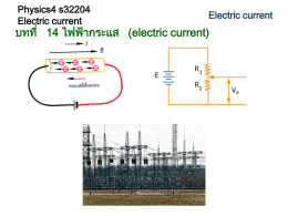 Physics4 s32204 Electric current