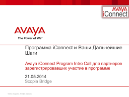 iConnect Program Intro Call RU Final