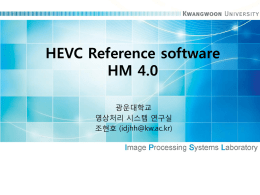 HEVC Reference software HM 4.0