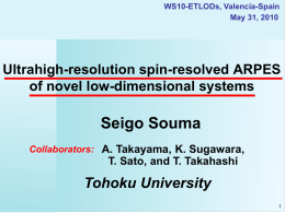 Ultrahigh-resolution spin-resolved ARPES of novel low