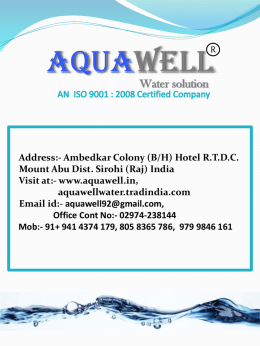 Aquawell Water Solution