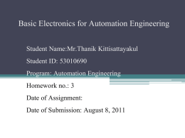 Basic Electronics for Automation Engineering