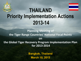 - Global Tiger Initiative