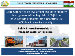 public private partnership in tajikistan