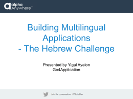 Building Multilingual Applications ()