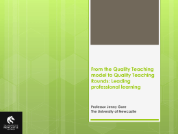 From the Quality Teaching model to Quality Teaching Rounds