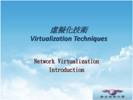 IaaS * Network Virtualization