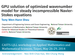 lecture material - Taida Institute for Mathematical Sciences(TIMS)