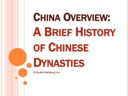 Chinese Overview: A Brief History of China