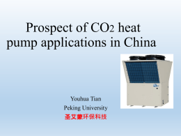 Prospect applications of CO2-heat pump in China