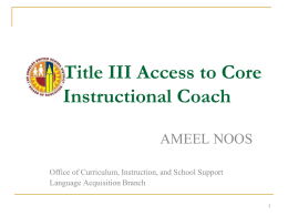 Title III Access to Core Coach