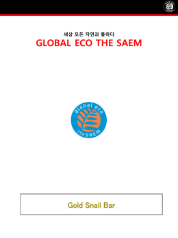 Profile of Gold Snail Bar