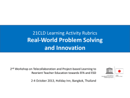 Real-World Problem Solving and Innovation