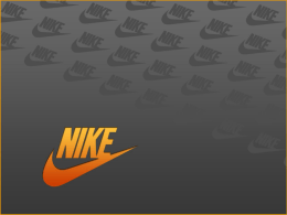 nike introduction