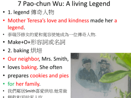 7 Pao-chun Wu: A living Legend