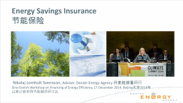 The Energy Savings Insurance instrument 节能保险工具