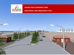 sughd free economic zone industrial and innovative type
