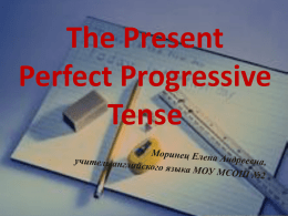 The Present Perfect Progressive Tense