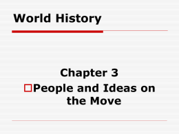 World History - Dublin City Schools