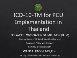 ICD-10-TM for PCU