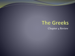 The Greeks Review - Brimley Area Schools