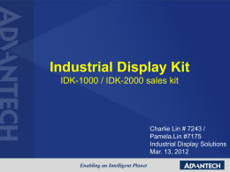 Value added Display Product