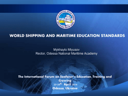 World Shipping and Maritime Education Standards