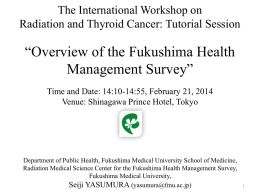 Fukushima Medical University, Fukushima Health Management