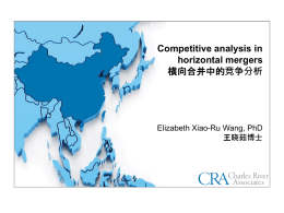 Competitive analysis in horizontal mergers 横向合并中的竞争分析