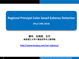 Regional Principal Color based Saliency Detection