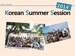 Korean Summer Session