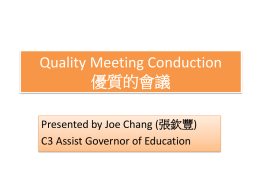 Quality Meeting Conduction