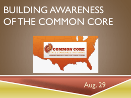 Building Awareness of the Common Core