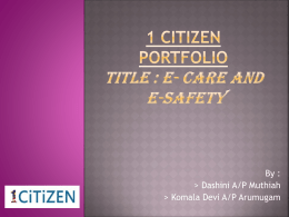 E-care - 1citizen
