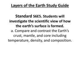 Layers of the Earth Study Guide