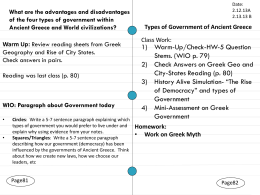GreekTypesofGovernment_History_Alive